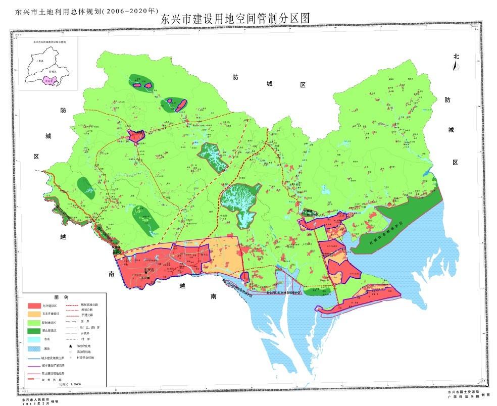 东兴市建设用地空间管制分区图