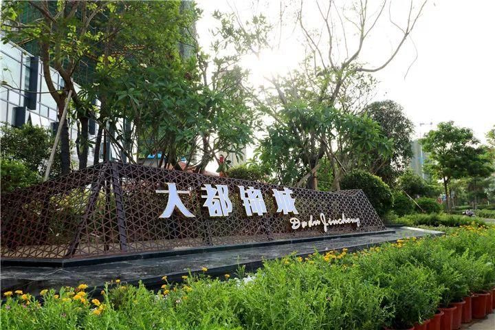 广西北海大都锦城实景图