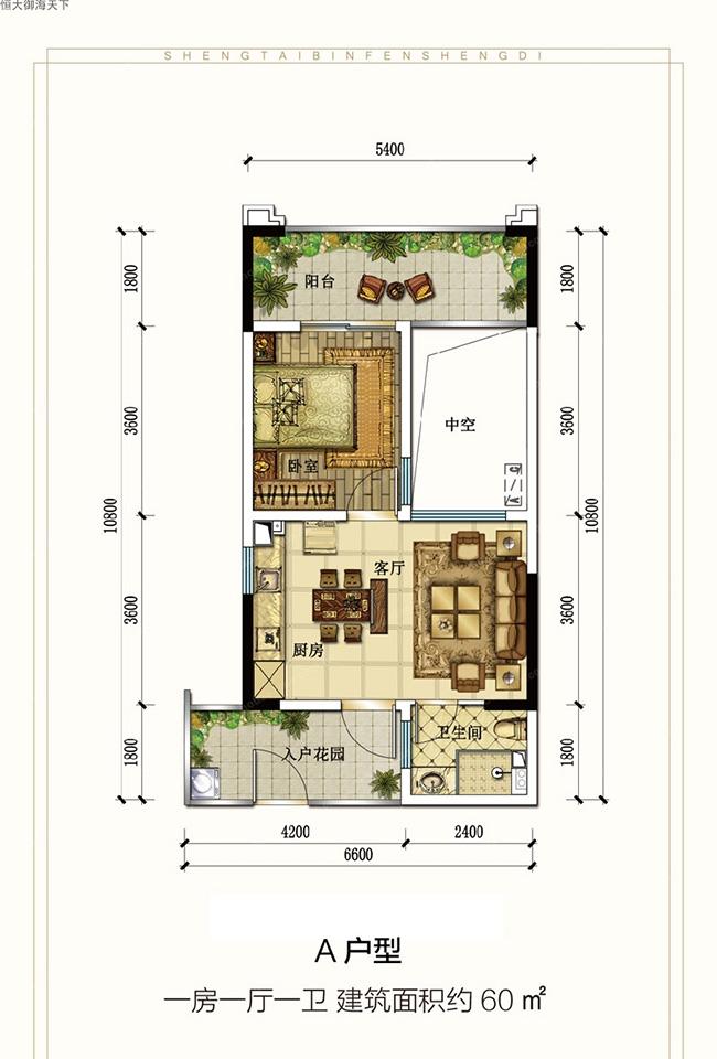 A户型-1室1厅1卫1厨-建筑面积60㎡