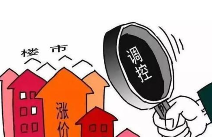 你打算買房嗎?藍皮書預測2019年房價漲7.6%