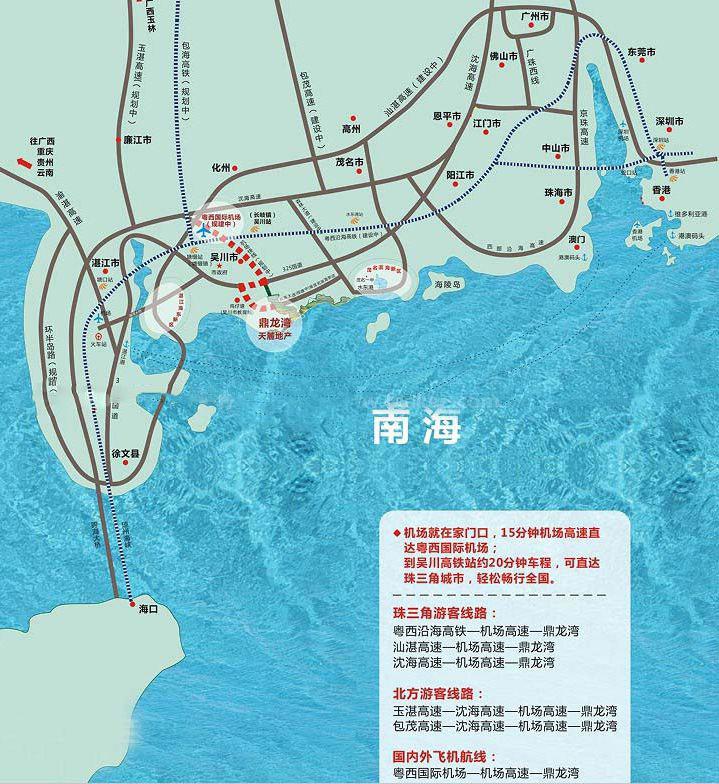 鼎龙湾区位交通图