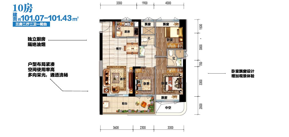 鼎龙湾三居户型图:建筑面积101㎡