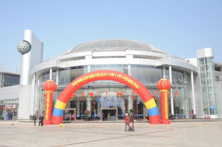 2010年11月19日,北海南珠汽车站正式营运(图片来源网络)