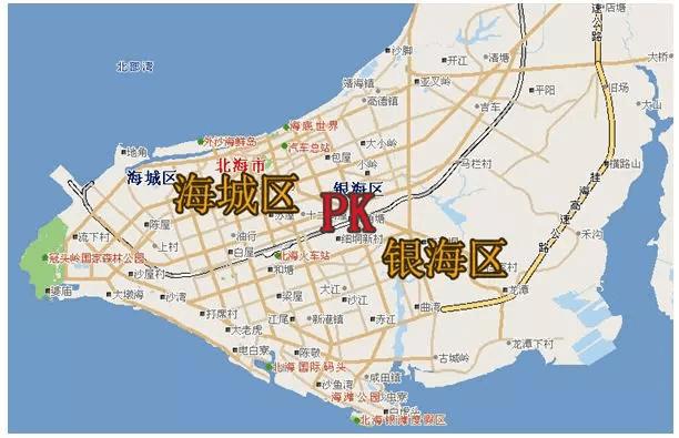 北海城区划分