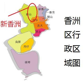 新老香洲区域