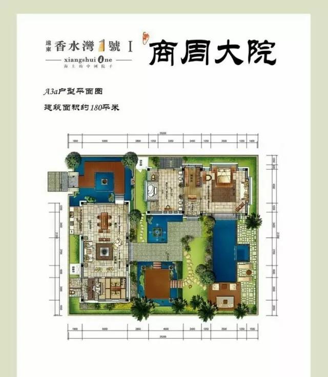 香水湾1号户型图:建筑面积180㎡两房