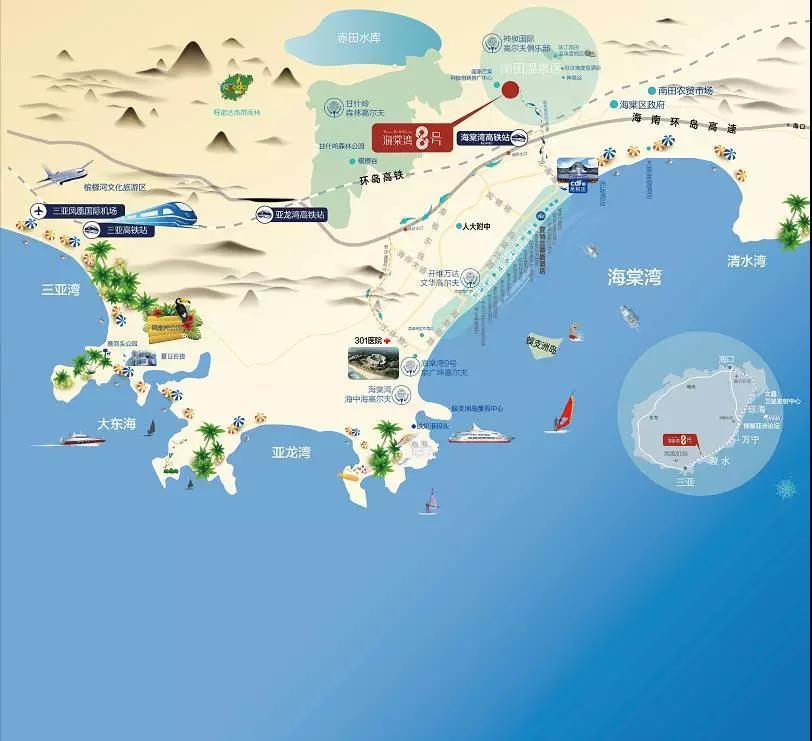 海棠湾8号区位图