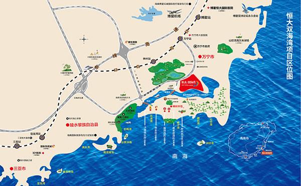 恒大海南双海湾区位图