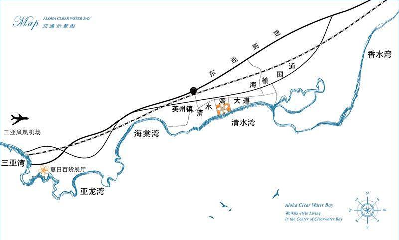 阿罗哈清水湾区位图