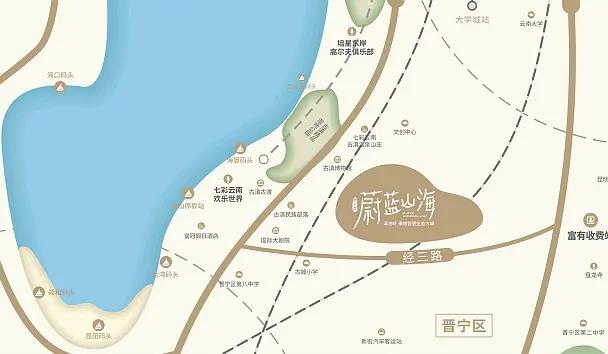 梦云南蔚蓝山海区位图