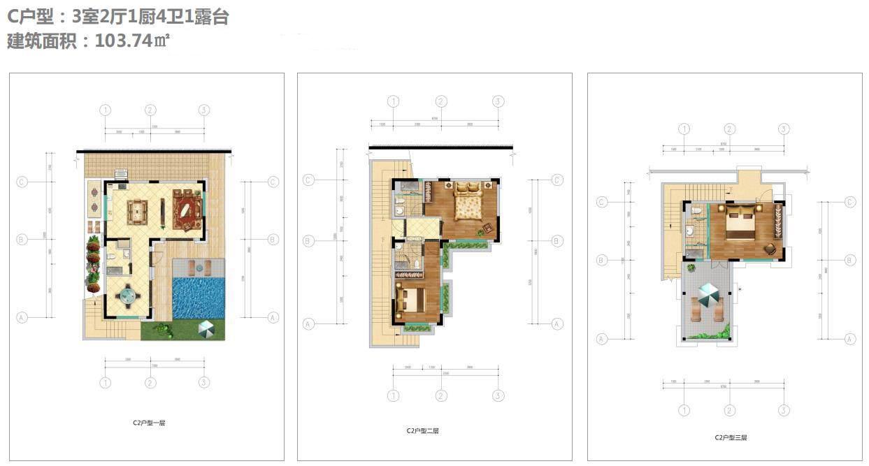 路南山C户型图 建筑面积103㎡