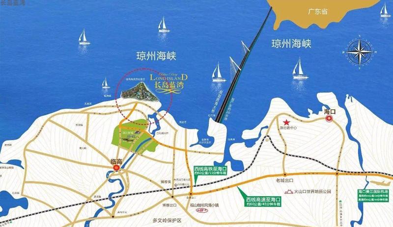长岛蓝湾区位图