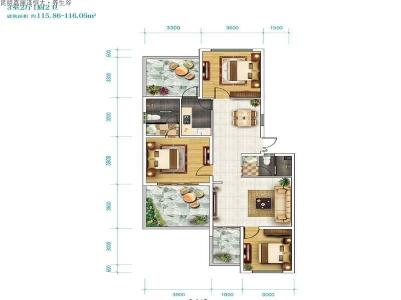 昆明嘉丽泽恒大养生谷洋房H-4户型建筑面积115.86-116.06㎡
