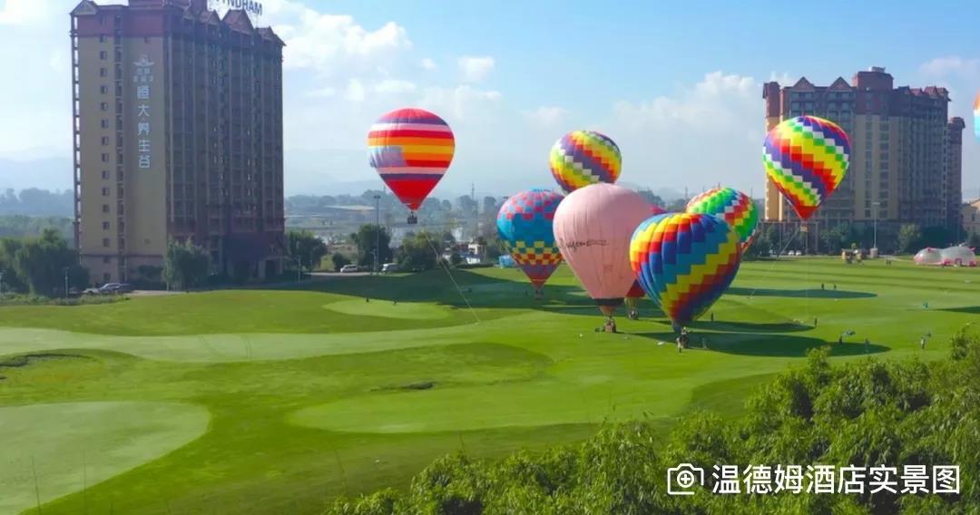 昆明嘉丽泽恒大养生谷实景图