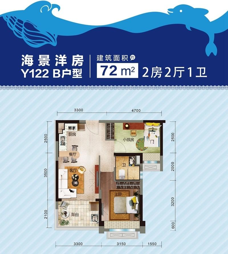 碧桂园金沙滩Y122户型建筑面积72㎡