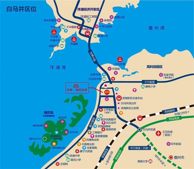 中商海花东岸区位图