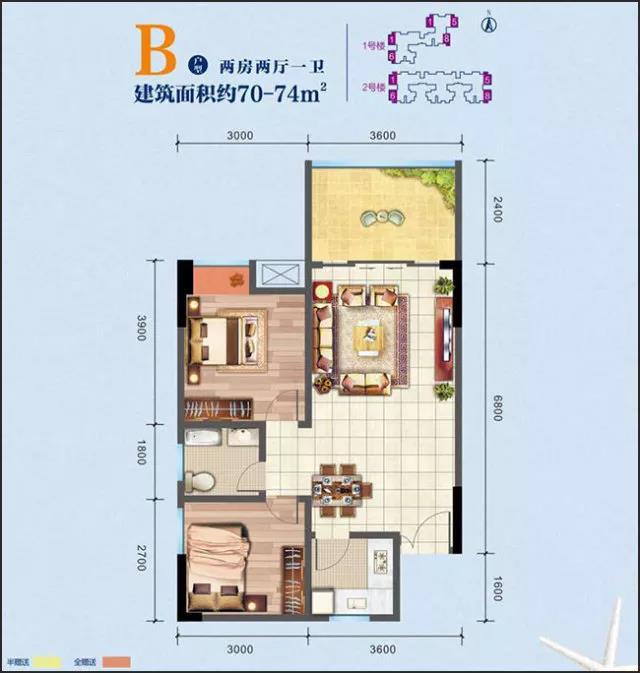 合隆华府B户型2室2厅1厨1卫建筑面积70-74㎡