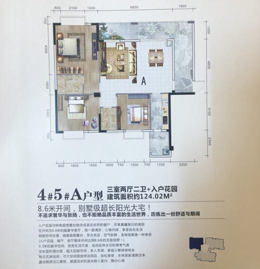 广西防城港金鼎国际花园
